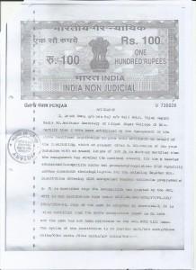 Affidavit Page1